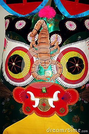 De tijger van de doek Redactionele Afbeelding