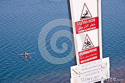 Dead Sea Bather Editorial Stock Image