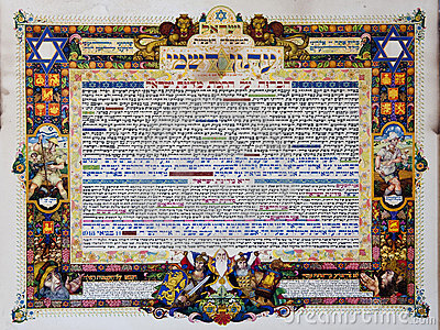 Declaration of Independence for the State of Israe