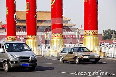 Decoración china del día nacional Imagen de archivo editorial