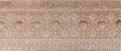 Decorated wall, arabian style