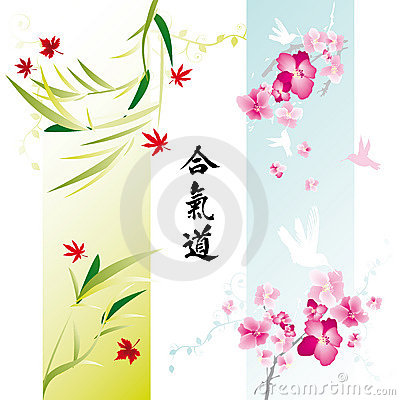 Free Decorative Banners With Japanese Theme Royalty Free Stock Image - 12024326