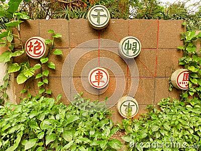 decorative chinese chess