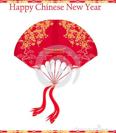 Decorative Chinese landscape - Happy Chinese New Year Card