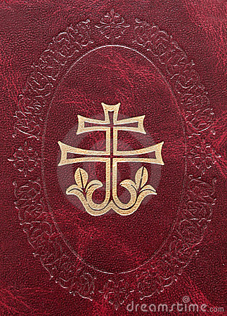 Decorative cross on leather
