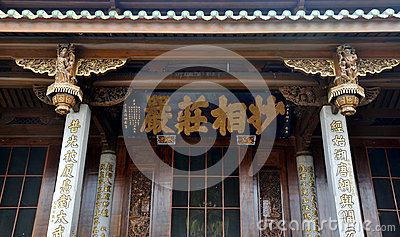 Decorative eave in Buddhism temple, South of China
