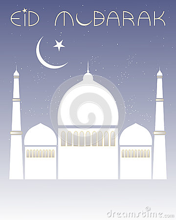 Decorative eid card