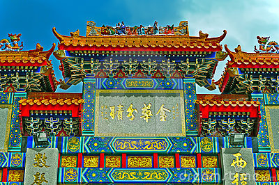 Decorative facade of wong tai sin temple Editorial Image