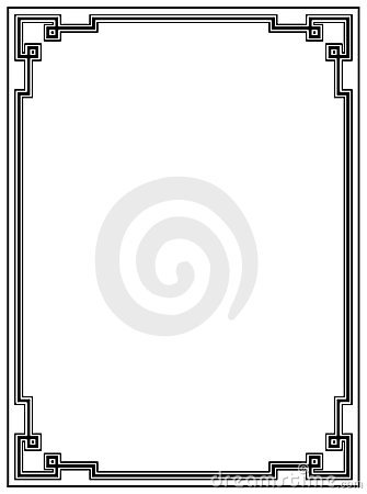 Free Decorative Frame Stock Images - 2336244