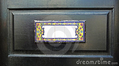 Decorative house number plate