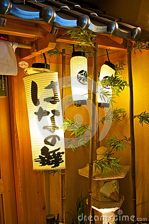 Decorative Japanese Lanterns