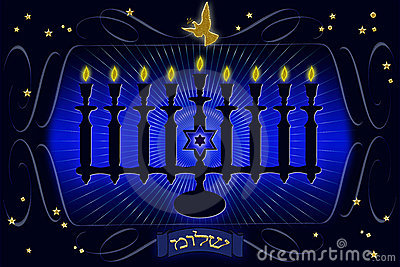 Decorative Menorah illustratio