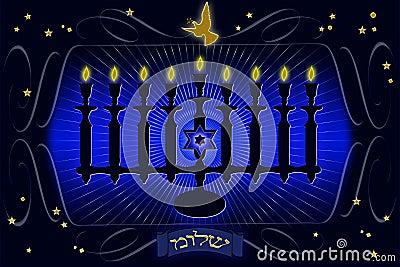 Decorative Menorah illustratio