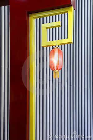 Decorative Red Lantern Royalty Free Stock Image - Image: 21345096