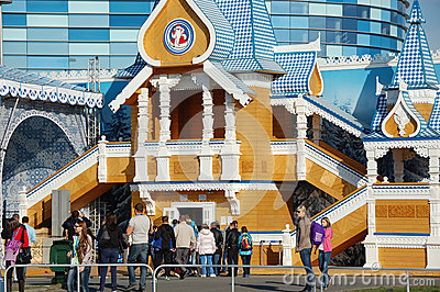 Ded Moroz visitor house XXII Winter Olympic Games Editorial Stock Photo