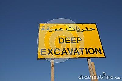 Deep Excavation Sign