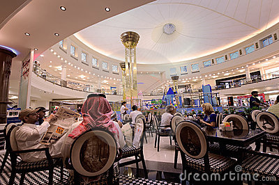 Deira City Center Editorial Image