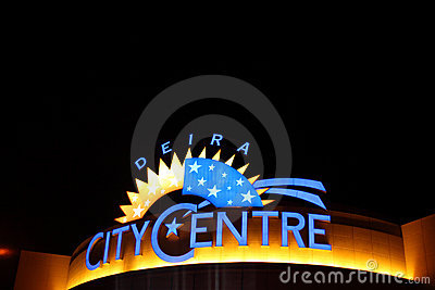 Deira City Centre in Dubai Editorial Stock Photo