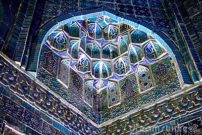 Dekorera moskén