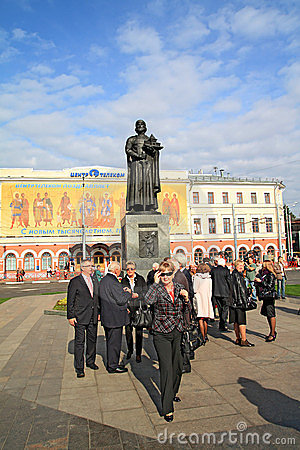 Delegation of the guests near monument YAroslav Wi Editorial Image