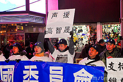 Democratic Party of China protest in Times Sq, NYC Editorial Photography