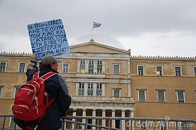 Demonostration against wage and pension reduce Editorial Photography