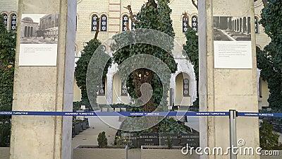 Den Tabakgasse för den Dohany gatasynagogan synagogan är den största synagogan i Europa Budapest Ungern arkivfilmer