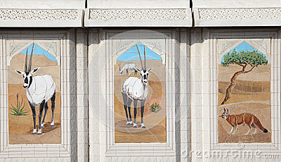 Desert animals mosaic in Doha