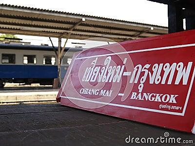 Destination sign for train