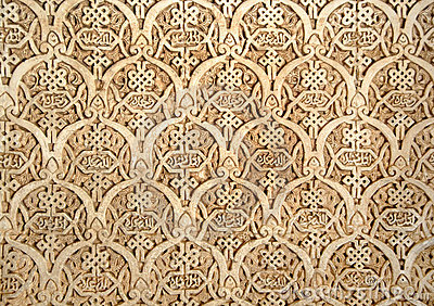 Detail of the Alhambra