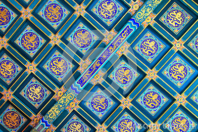 Detail of Roof paintings of the summer palace