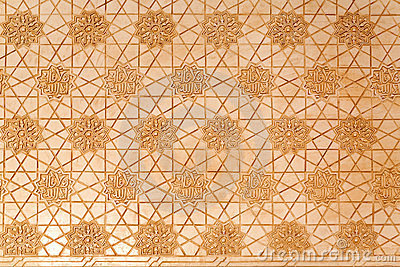 Detailed moorish plasterwork from the Alhambra