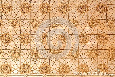 Detailed moorish plasterwork from the Alhambra
