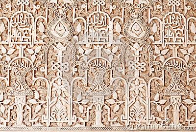 Detalle de la pared que talla en alhambra granada fotos for Decoracion jardin granada