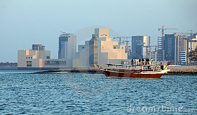 Dhow and Islamic Museum