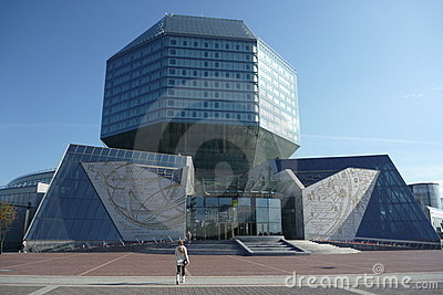 Diamond library in Minsk