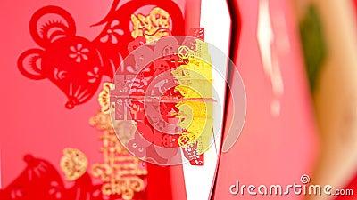 Diferente símbolo chino de Año Nuevo 2020 de las ratas y los niños, por favor roten el material a 90 grados en el sentido de las  almacen de video