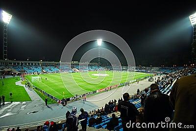 Dinamo Kiev Stadium Editorial Photo