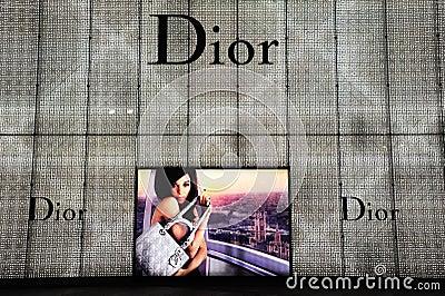 Dior  Fashion Boutique Editorial Stock Image