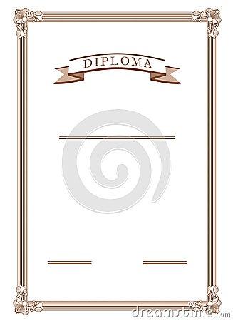 Diploma II vertical