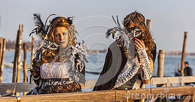 Disguised Women Editorial Photography