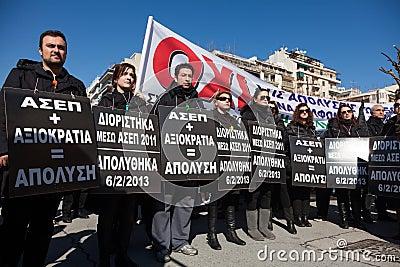 Dismissed public servants protest Editorial Photo