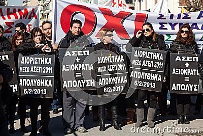 Dismissed public servants protest Editorial Stock Image