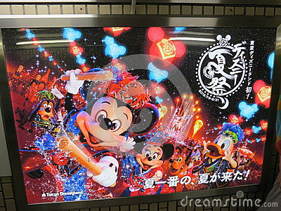 Disney Japanese Summer Festival Editorial Stock Image