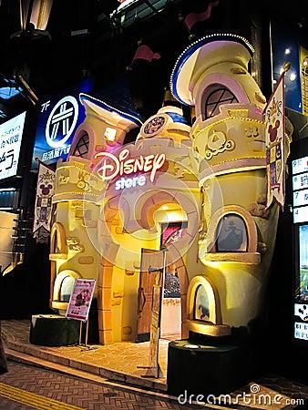 Disney store at Shibuya in Tokyo, Japan Editorial Stock Photo