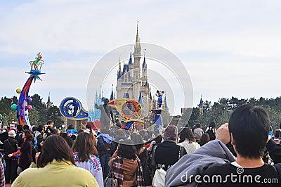 Disneyland Tokyo Editorial Photo