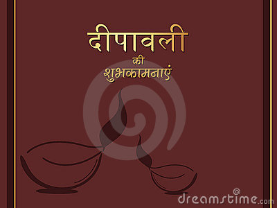Diya theme background illustration for deepawali