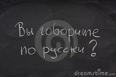 Do you speak Russian question on a blackboard