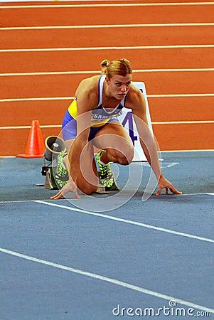 Dobrynska Natallia - Olympic Champion in Beijing Editorial Stock Photo