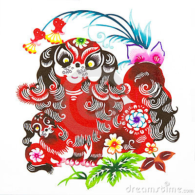 Free Dog,color Paper Cutting. Chinese Zodiac. Royalty Free Stock Images - 10991799
